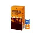 【統一】咖啡廣場300ml 24入/箱
