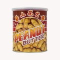 <168all>900g 😊抹醬:花生醬細滑(五惠梨山牌小罐) Peanut Smooth Butter