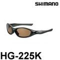 會長釣具 - SHIMANO XEFO 潑水 運動風釣魚 偏光鏡 偏光眼鏡 HG-225K