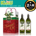 【Olitalia 奧利塔】特級初榨橄欖油1000ml (2入禮盒裝)