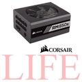 【含稅開發票】 CORSAIR 海盜船 RM850X 80Plus 金牌 850W 電源供應器