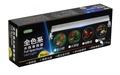 小郭水族-ISTA-伊士達-全色系【水草燈 LED燈 1.5尺(45cm)】跨燈 水草缸 /白燈 參考