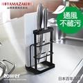【免運費-請先詢問庫存】日本【YAMAZAKI】tower砧板刀具架(黑)