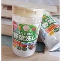 日本天然貝殼蔬果洗淨粉 NT$240
