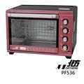 【NORTHERN 北方】電烤箱(PF-536)