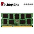 Kingston 金士頓 KVR16LS11/8 DDR3L 1600 8G 低電壓筆記型記憶體 8GB 1.35V