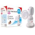 貝親 Pigeon - 可攜式電動吸乳器 (新款)-可攜式寬口徑