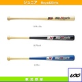 "少年軟式球棒/65cm/平均大約520g/木製(BT70-71)""軟式棒球球棒Unix"" Baseball Plaza"