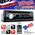 AMERICAN SOUND วิทยุติดรถยนต์ , วิทยุ , วิทยุDVD , เครื่องเล่นติดรถยนต์ แบบ 1 DIN AMS-AMD889DVD