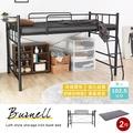 伯奈爾系列工業風單人雙層鐵床架2件組/高131cm/DIY自行組裝