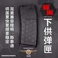Kam Ming mag-fed WBB Toy Gun Rifle M4 Hex Mag [pre-order]