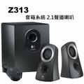 羅技 Logitech 音箱系統 Z313 喇叭 電腦喇叭