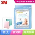 3M 寶寶專用空氣清淨機專用除臭加強濾網(B90DC-ORF)