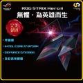 【2018 10 華碩疾速電競潮流】ASUS 華碩 ROG Strix Hero II GL504GM-0091B8750H 15吋FHD 電競混碟筆電 i7-8750H/FHD/8G/1T&8G SSH+256GB/GTX1060 6G獨顯/W10