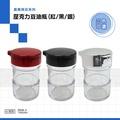 ﹝賣餐具﹞壓克力豆油瓶 醬油罐 調味罐 (紅/黑/銀) 2130500112007