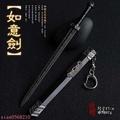 中國古漢劍龍泉如意劍八面漢劍 如意漢劍 17cm 帶鞘武器模型 合金