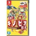 現貨中Switch遊戲 NS 前進 奇諾比奧隊長 尋寶之旅 Captain Toad Treasure日文版
