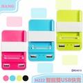 HANG 3in1 智能雙USB快充/萬用充電器/ Acer Liquid Z630s/Z530/Z630/Z330/ FET遠傳 Smart 505/503/403/405