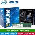 Intel Gold G5500 Asus B360M-A JetRam 8GB DDR4 2666 原廠公司貨 穩達