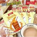 印尼 MaxTea Tarikk 泡泡奶茶 印尼拉茶*30入現貨!
