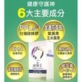 超視王 PPLs 現貨  綠蜂膠 葉黃素加強版 台灣專利 60入 多件優惠 免運 假一賠二!