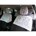 汽車蕾絲椅套 TOYOTA ALTIS 專車專用 PREMIO EXSIOR TERCEL VIOS 蕾絲 椅套