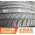 【宏勝輪胎】中古胎 落地胎 二手輪胎 型號:A845.215 45 17 ACHILLES 9成9 4條 含工7600元