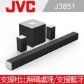 JVC 5.1 無線環繞重低音劇院音響 J3851