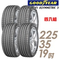 【GOODYEAR 固特異】F1A3-225/35/19吋輪胎_四入組_高性能頂級輪胎