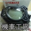 機車工廠 BWS'R 新大B BWS125 R版 液晶表 速度錶 儀錶 碼錶 碼表 YAMAHA 正廠零件