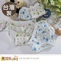 【魔法Baby】男童內褲 四件一組 台灣製男童純棉三角內褲(k50964)
