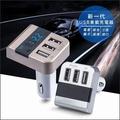 車用充電器  USB充電  汽車電瓶偵測手機充電器【BD0030】 免運  7天內退換貨