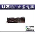『嘉義u23c全新含稅』ROCCAT CN-4801/機械式三色炫光電競鍵盤 參考 雷蛇 ducky 酷媽