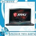 MSI 微星 GP62MVR 7RFX-649TW 15.6吋 筆記型電腦 (I7-7700HQ GTX1060 WIN10 電競筆電)