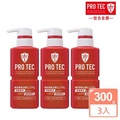 【LION 獅王】PRO TEC頭皮養護控油洗髮精(300gx3)