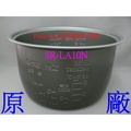 【專速】SR-LA10N,SR-ZE105 原廠內鍋 國際牌 電子鍋