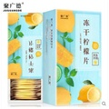 【獨立包裝】檸檬片泡茶乾片蜂蜜凍乾檸檬片泡水花草茶檸檬茶果茶
