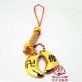 《均安佛教文物館》筊杯吊飾 吊飾 筊杯 博杯 博杯吊飾