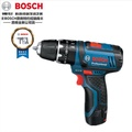 【台北益昌】17年全新發表 鋰電2.0AH 德國 BOSCH GSB 12V-2-li 充電起子機/震動/電鑽 三用