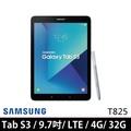 【Samsung 三星】Galaxy Tab S3 T825 4G/32G 9.7吋 LTE版 平板電腦