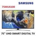 SAMSUNG UA75MU6100 75 INCH UHD SMART LED TV - 3 YEARS LOCAL WARRANTY