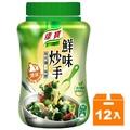 康寶 鮮味炒手-原味 240g (12罐)/箱