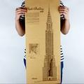 懷舊復古經典牛皮紙海報壁貼咖啡館裝飾畫仿舊掛畫●世界建築地標系列-紐約克萊斯勒大廈