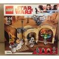 [一天一樂高]75205 LEGO StarWar 摩斯艾斯利酒吧
