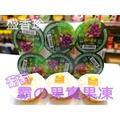 🍮《盛香珍》🍮🎆霸の果實果凍🍇葡萄口味/🍑白桃口味🎆🎆