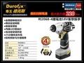 【台北益昌】車王 Durofix 德克斯 RI2068-4 18V鋰電 四分充電套筒衝擊扳手機 三洋電池芯