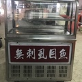 黑白切冰箱(9成新)📍萬能中古倉
