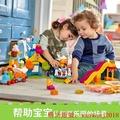 樂高得寶系列 10840 大型游樂園 LEGO DUPLO 積木玩具