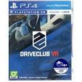 現貨中 PS4遊戲 駕駛俱樂部 VR DRIVECLUB VR 中英文亞版 【魔力電玩】