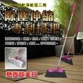 金德恩 台灣製造 專利款乾溼兩用除塵伸縮掃把 粉紅控